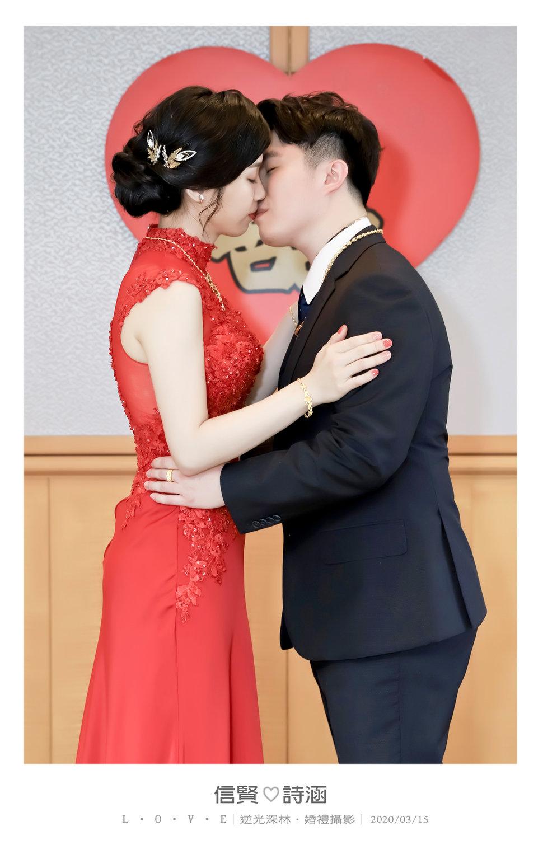 077 - 【逆光深林】婚禮攝影《結婚吧》