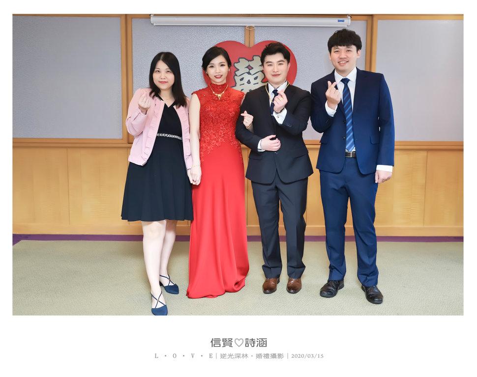 080 - 【逆光深林】婚禮攝影《結婚吧》