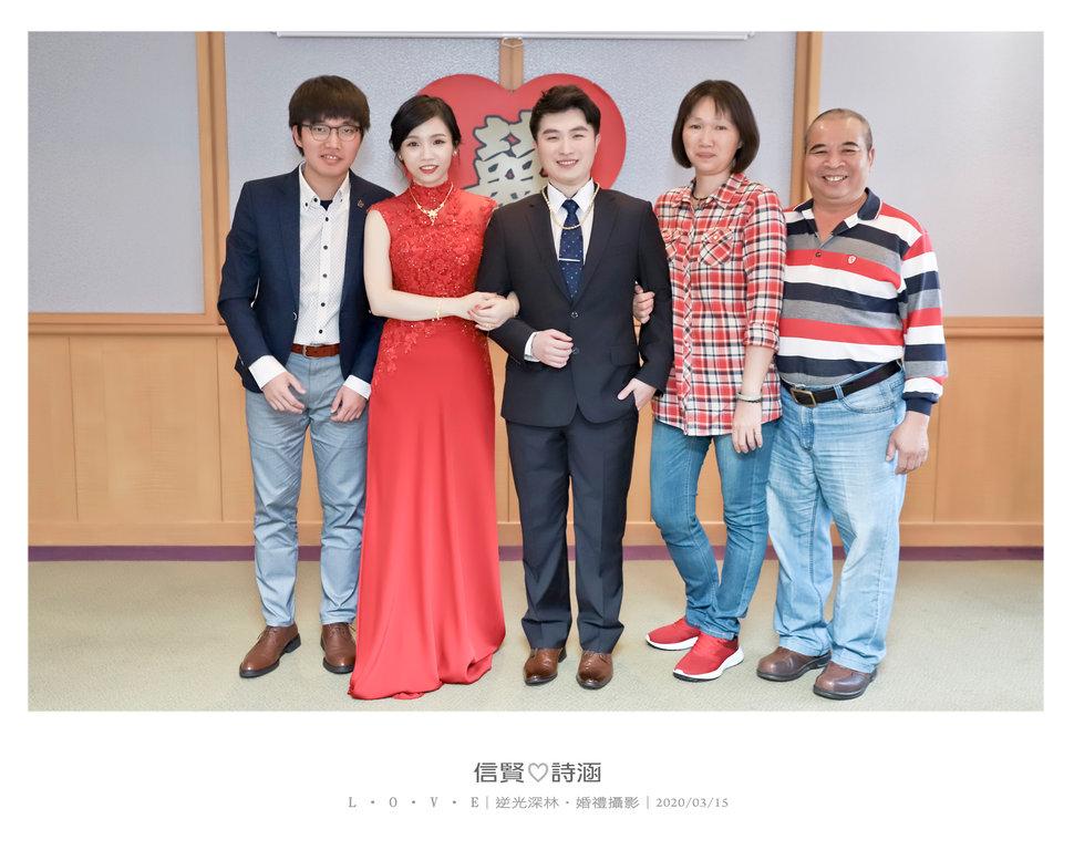 084 - 【逆光深林】婚禮攝影《結婚吧》