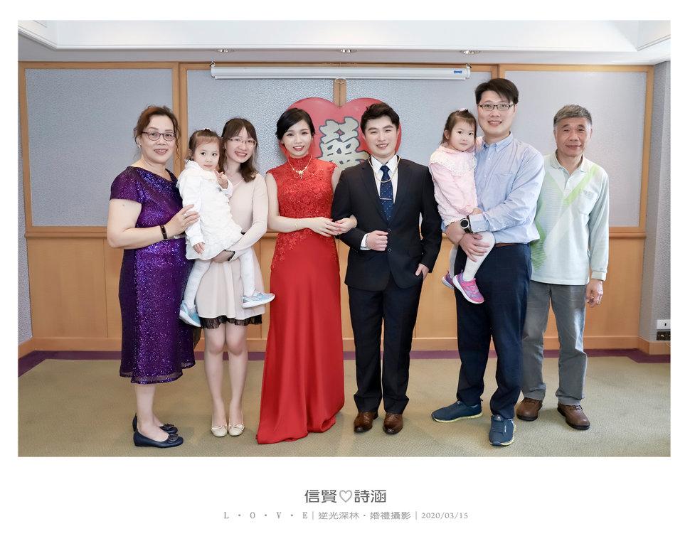 086 - 【逆光深林】婚禮攝影《結婚吧》