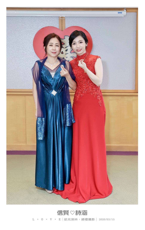 089 - 【逆光深林】婚禮攝影《結婚吧》