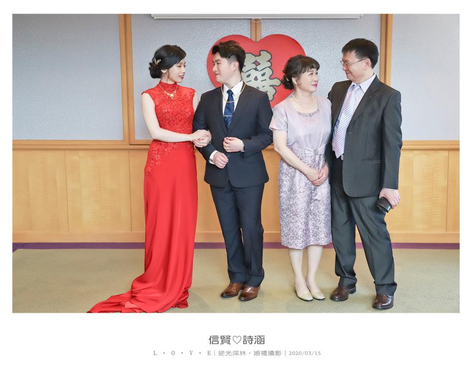 093 - 【逆光深林】婚禮攝影《結婚吧》