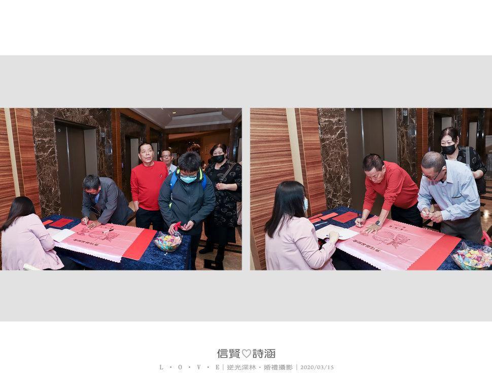 097 - 【逆光深林】婚禮攝影《結婚吧》