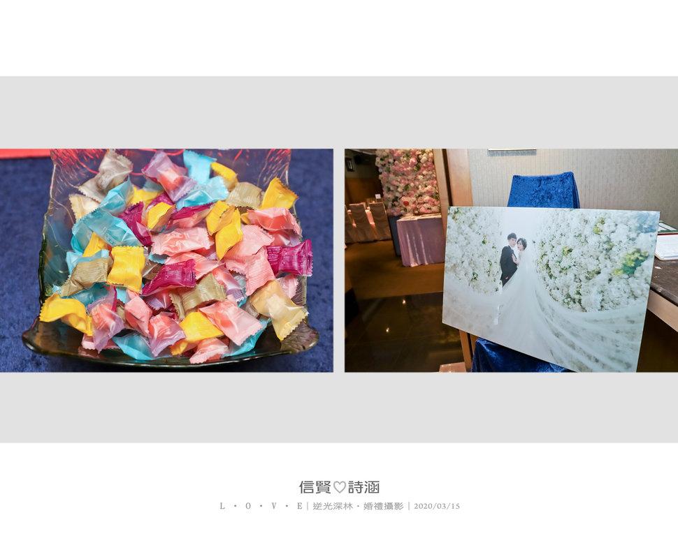 098 - 【逆光深林】婚禮攝影《結婚吧》