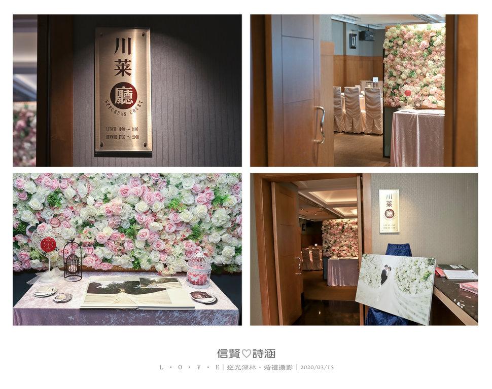099 - 【逆光深林】婚禮攝影《結婚吧》