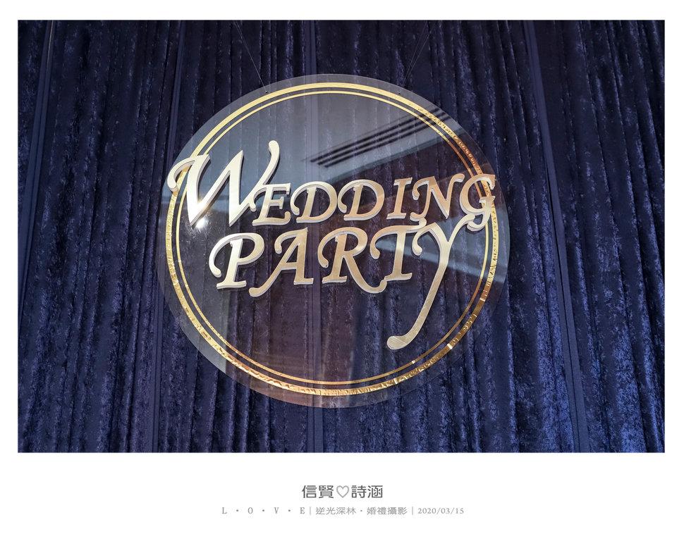 100 - 【逆光深林】婚禮攝影《結婚吧》