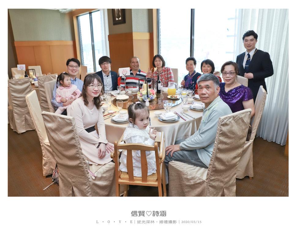 102 - 【逆光深林】婚禮攝影《結婚吧》