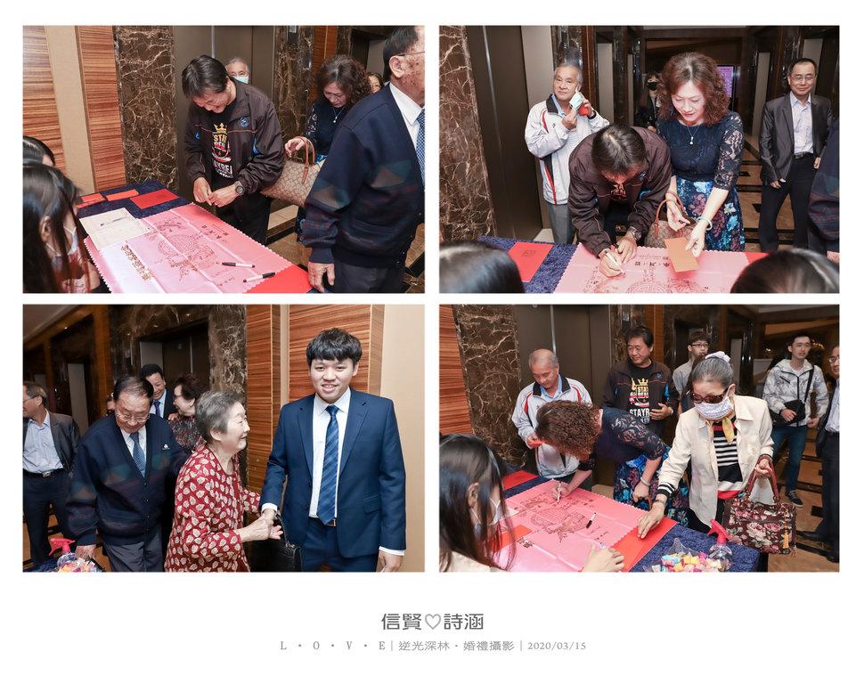 109 - 【逆光深林】婚禮攝影《結婚吧》
