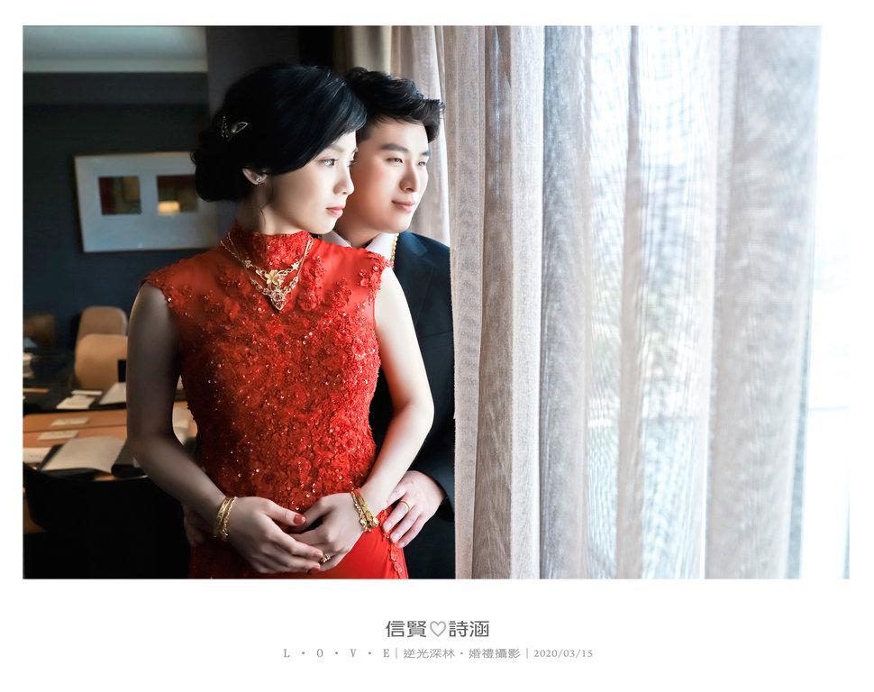 119 - 【逆光深林】婚禮攝影《結婚吧》