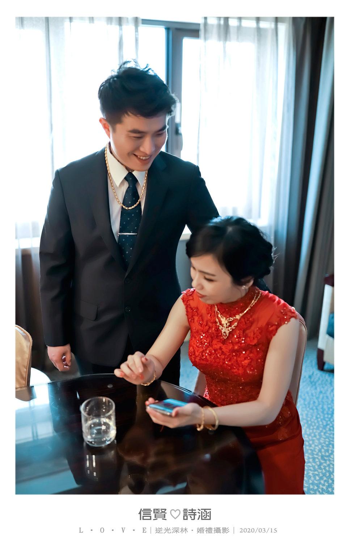 123 - 【逆光深林】婚禮攝影《結婚吧》