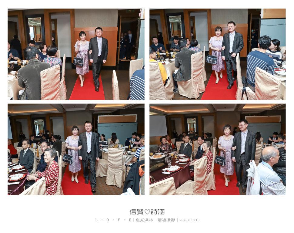 127 - 【逆光深林】婚禮攝影《結婚吧》
