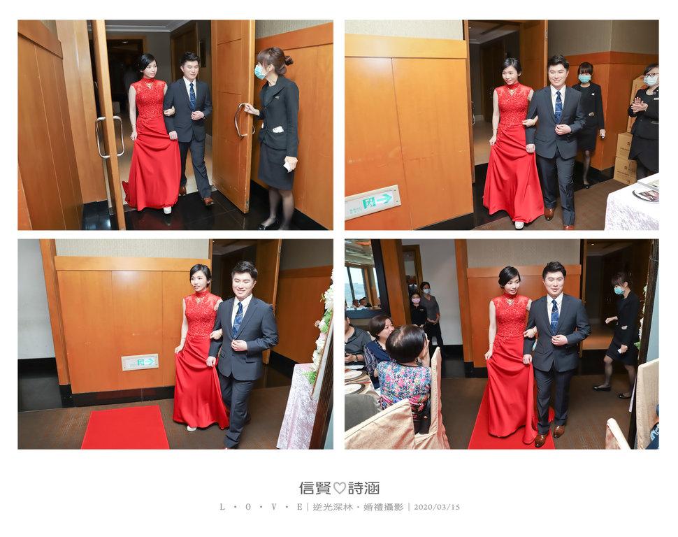 129 - 【逆光深林】婚禮攝影《結婚吧》