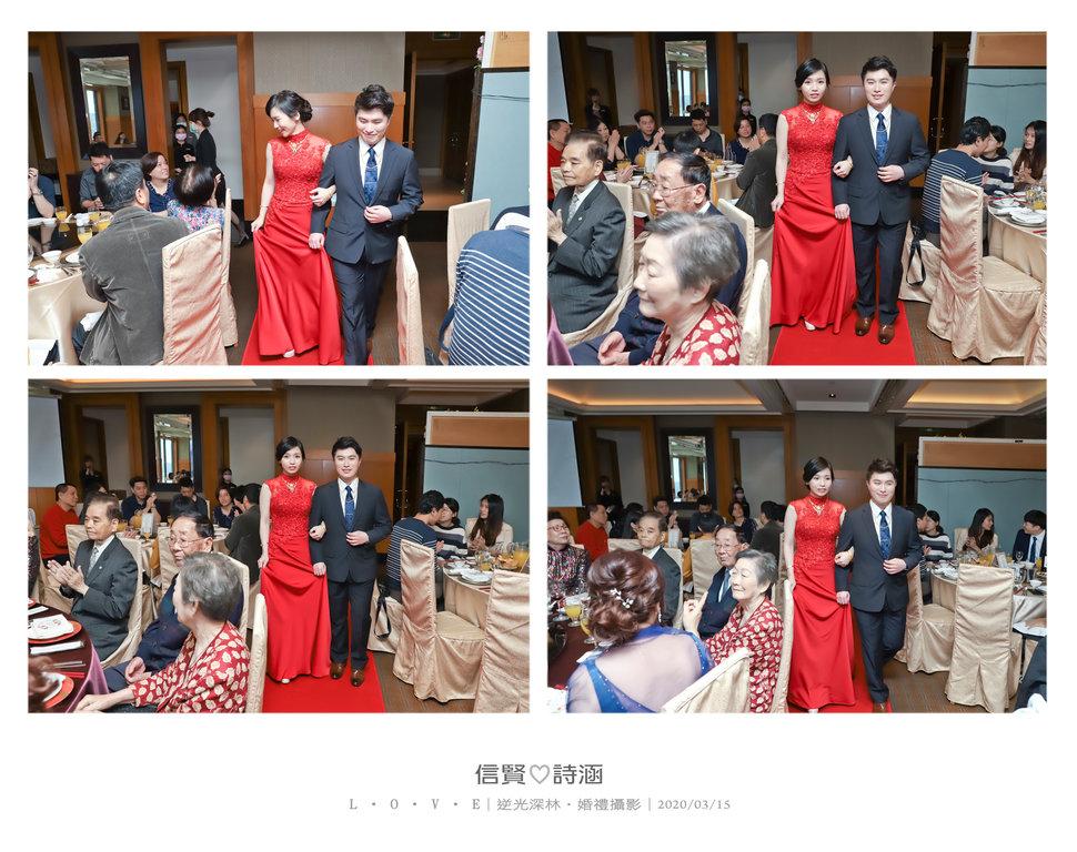 130 - 【逆光深林】婚禮攝影《結婚吧》