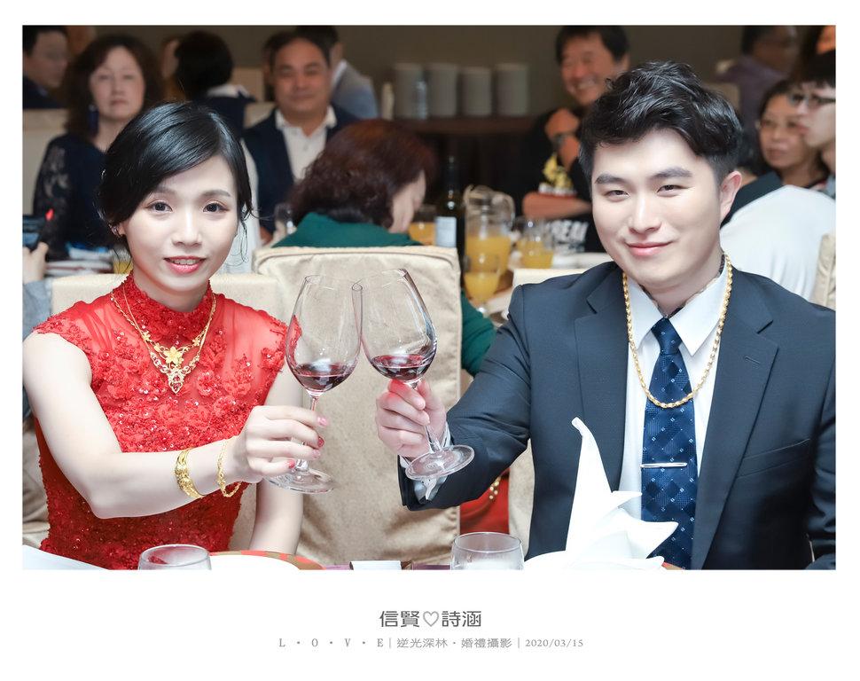 131 - 【逆光深林】婚禮攝影《結婚吧》