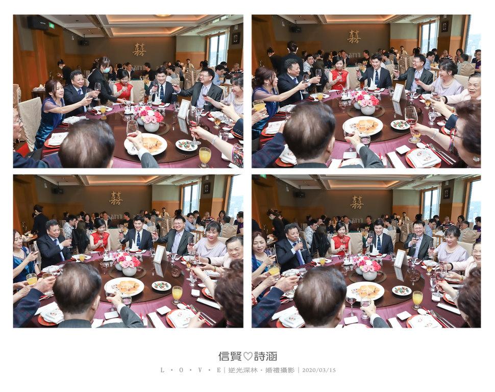 132 - 【逆光深林】婚禮攝影《結婚吧》