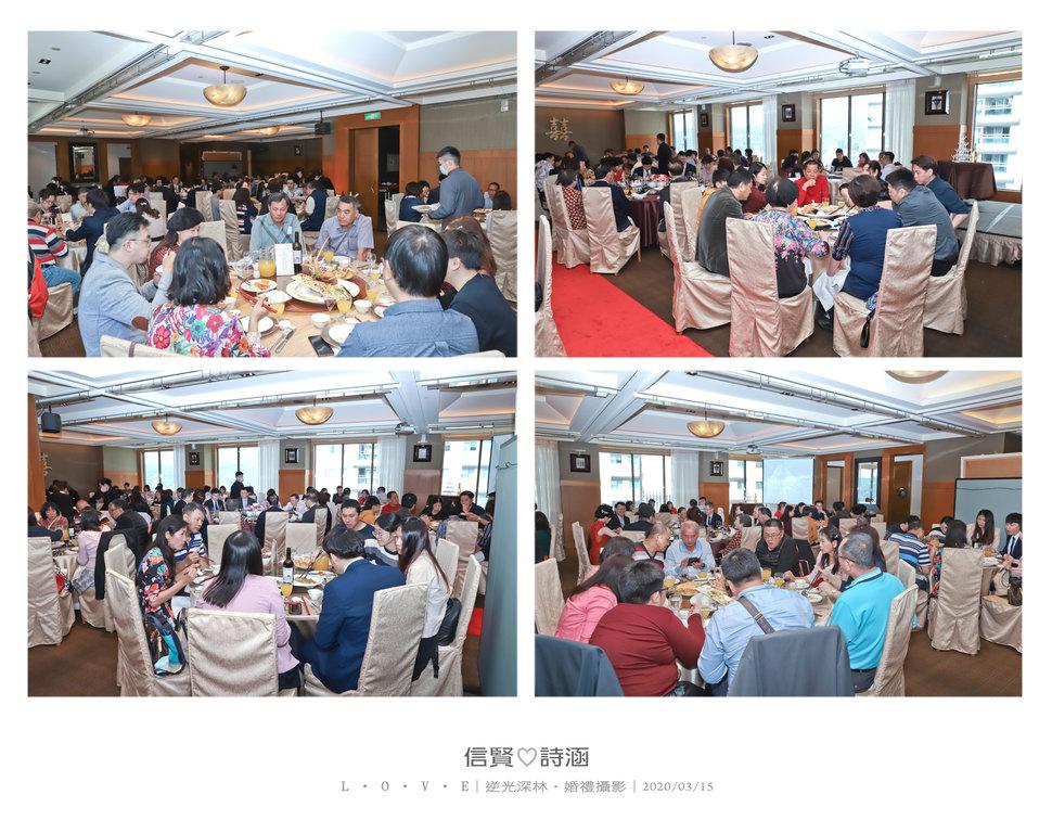 140 - 【逆光深林】婚禮攝影《結婚吧》