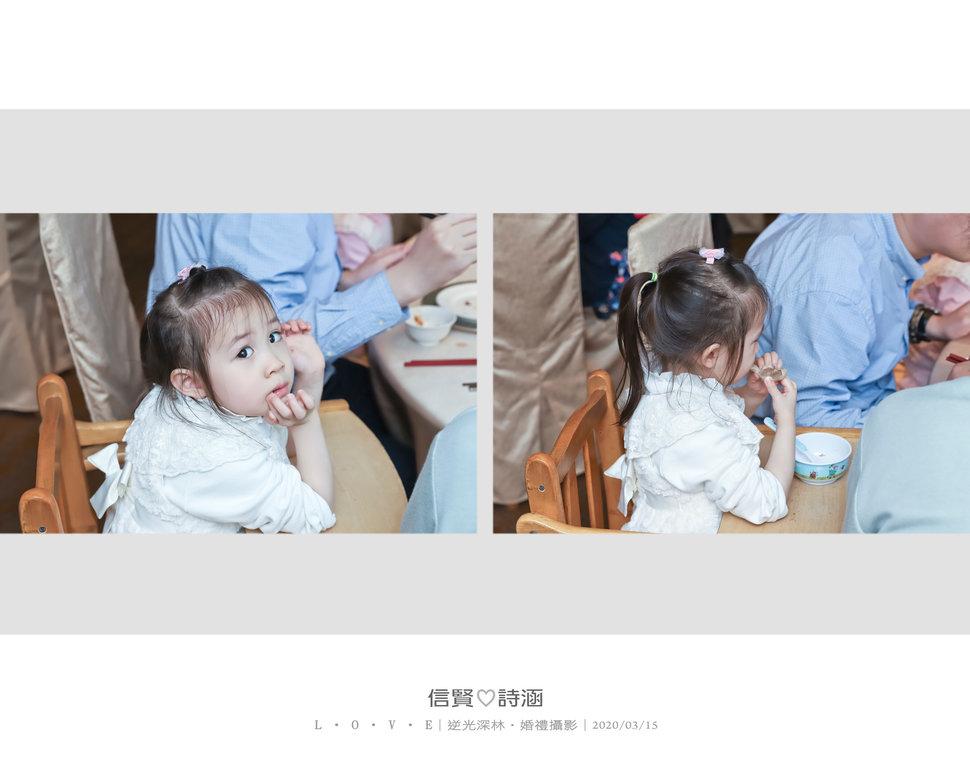 142 - 【逆光深林】婚禮攝影《結婚吧》