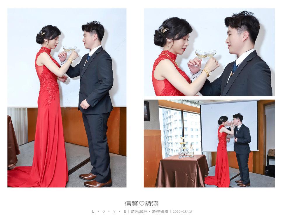 150 - 【逆光深林】婚禮攝影《結婚吧》