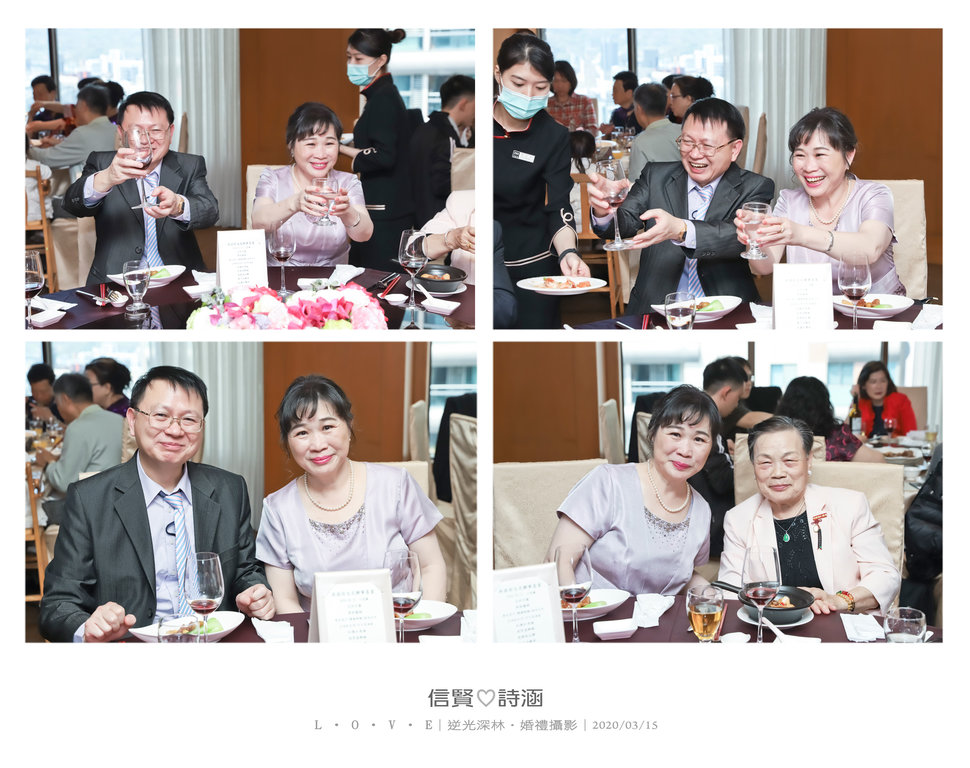 155 - 【逆光深林】婚禮攝影《結婚吧》