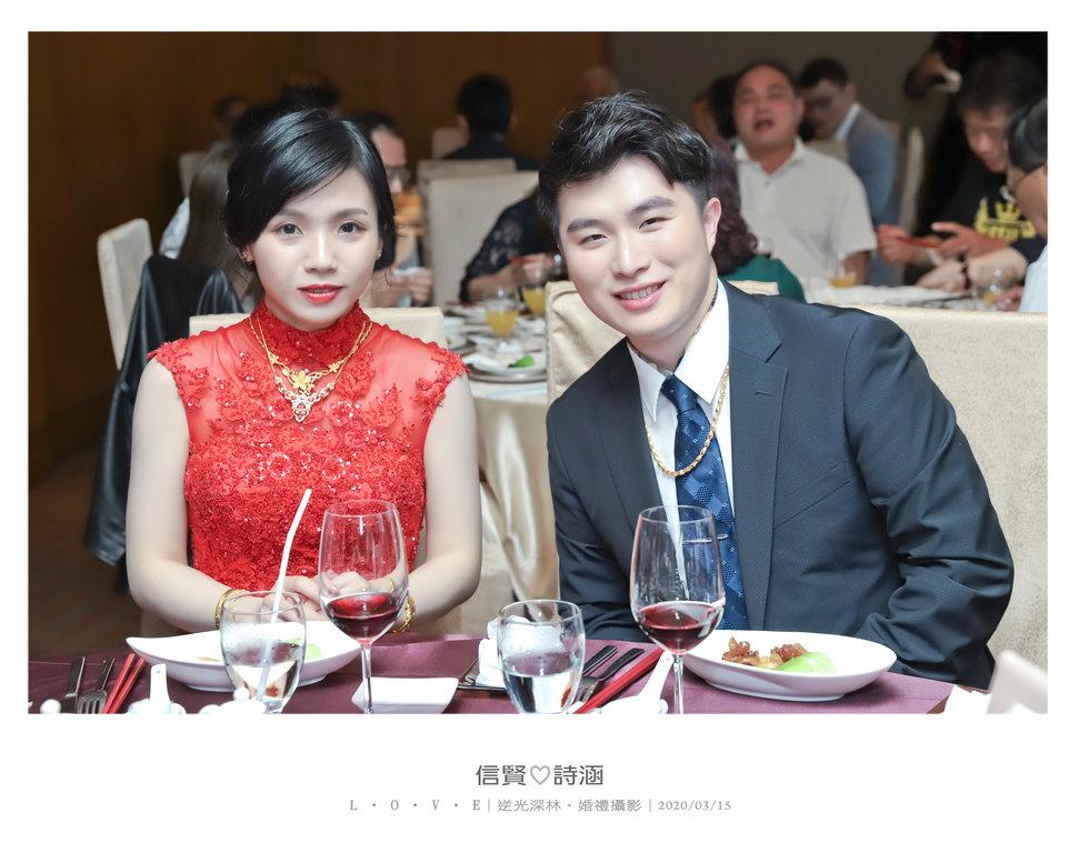 157 - 【逆光深林】婚禮攝影《結婚吧》