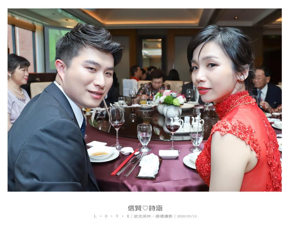 161 - 【逆光深林】婚禮攝影《結婚吧》