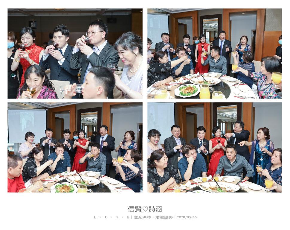 169 - 【逆光深林】婚禮攝影《結婚吧》