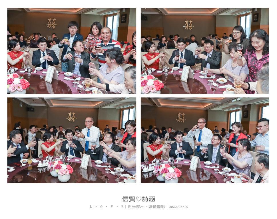 173 - 【逆光深林】婚禮攝影《結婚吧》