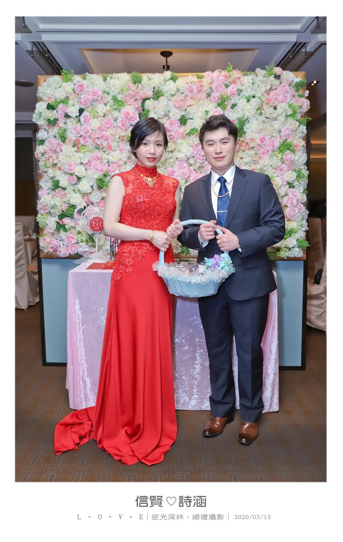 176 - 【逆光深林】婚禮攝影《結婚吧》