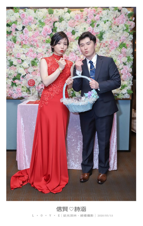 177 - 【逆光深林】婚禮攝影《結婚吧》