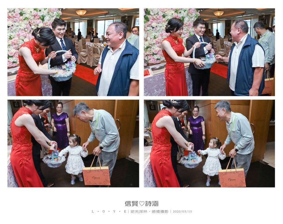 179 - 【逆光深林】婚禮攝影《結婚吧》