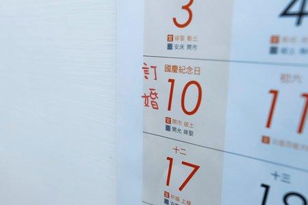 108【訂婚儀式】