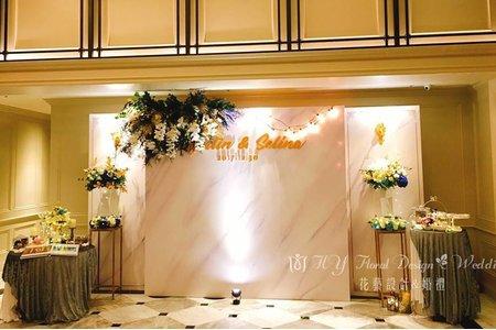 台北翡麗詩飯店