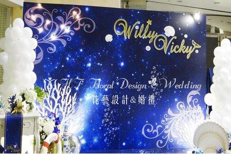 奇幻海洋婚禮佈置
