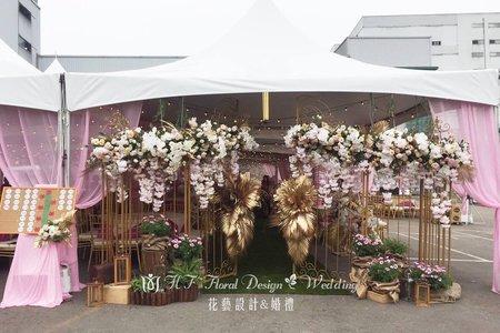 客製化戶外婚禮佈置
