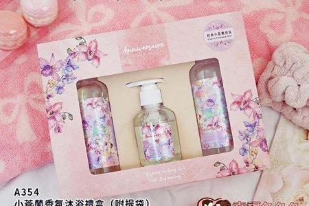香氛沐浴禮盒(小蒼蘭)