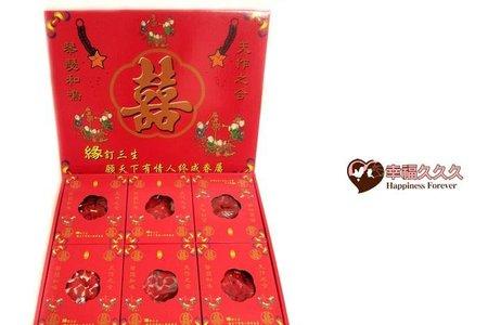 六色糖禮盒-男方訂婚用品