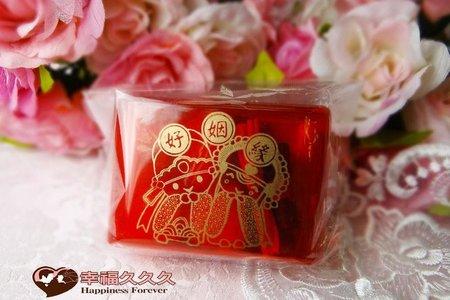 訂婚禮盒-閩南禮