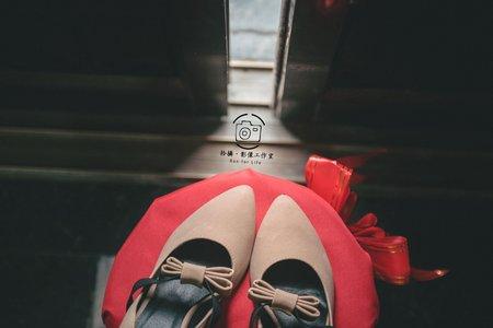 寬軒&苹雁/訂婚儀式/新陶芳會館