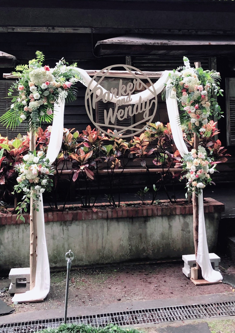 證婚拱門套組租借、專人到場鮮花拱門作品