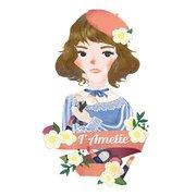 I'Amelie 蜜莉小姐!