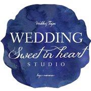 甜在心婚紗攝影工作室!