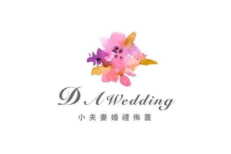 婚禮佈置自取價