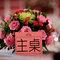 台南婚攝_總理大餐廳_143