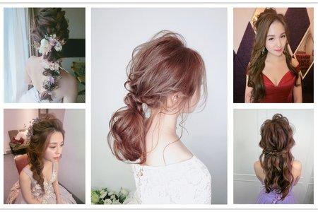 精選宴客造型|敬酒造型|送客造型|指定款髮|低馬尾|側邊捲髮|捲髮