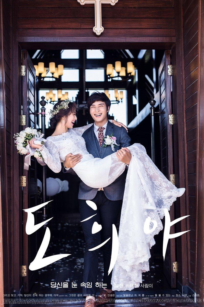 婚禮攝影(文定+迎娶+晚宴) 拍12小時作品