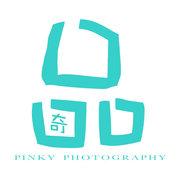 pinky 品奇影像紀錄 / 品奇印相!