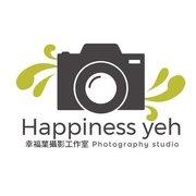 幸福葉攝影工作室