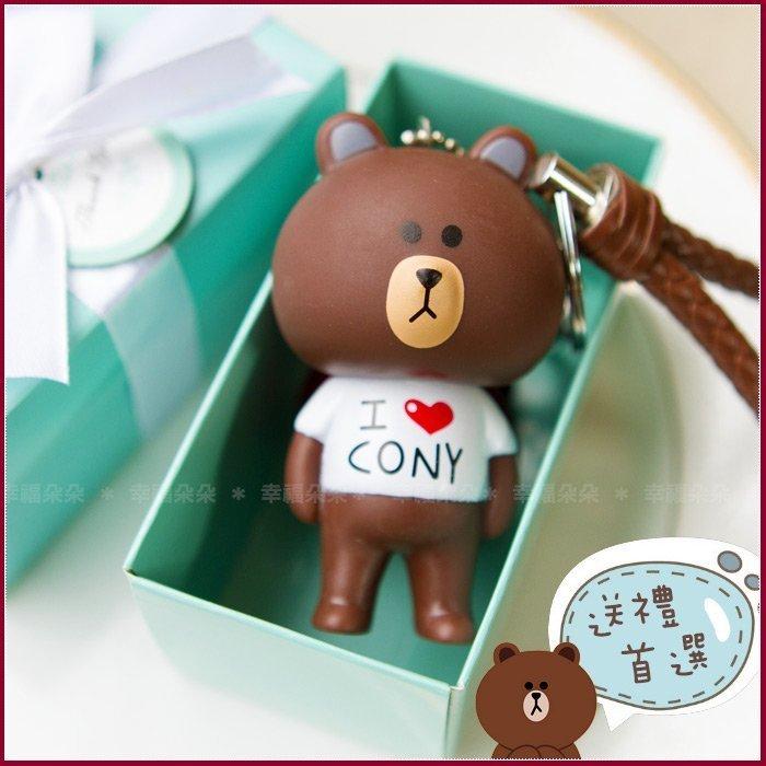 Tiffany盒熊大鑰匙圈掛飾