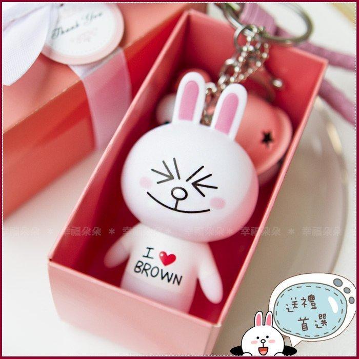 「Pink粉紅盒裝」兔兔鑰匙圈掛飾