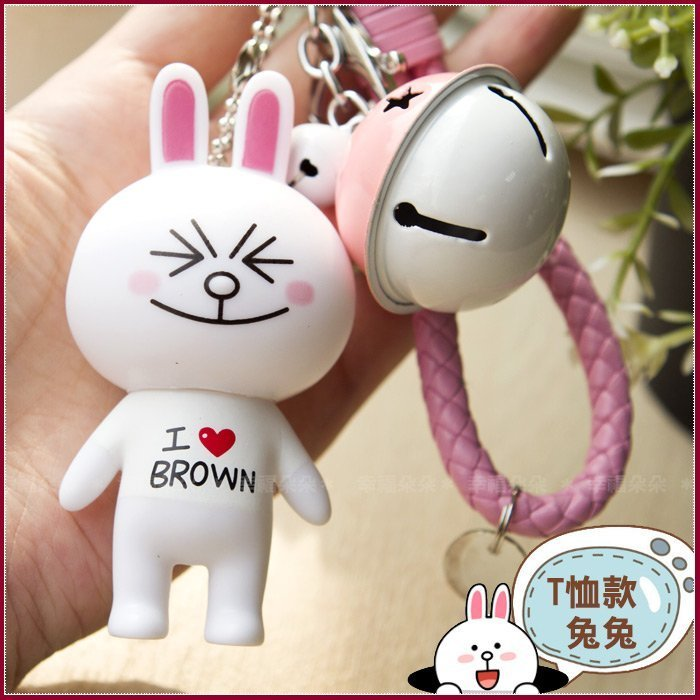 兔兔鑰匙圈掛飾